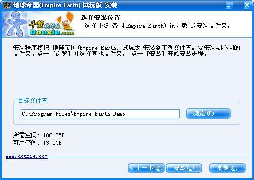 地球帝国游戏截图(2)