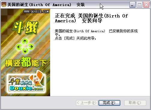 美国的诞生游戏截图(2)