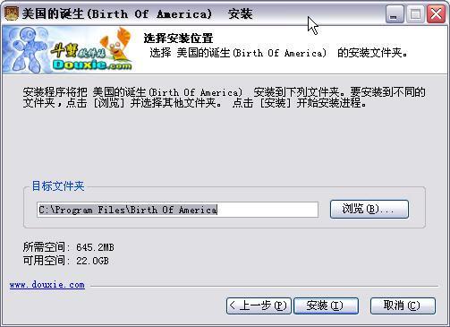 美国的诞生游戏截图(3)