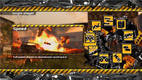 横冲直撞4:疯狂游戏截图(1)