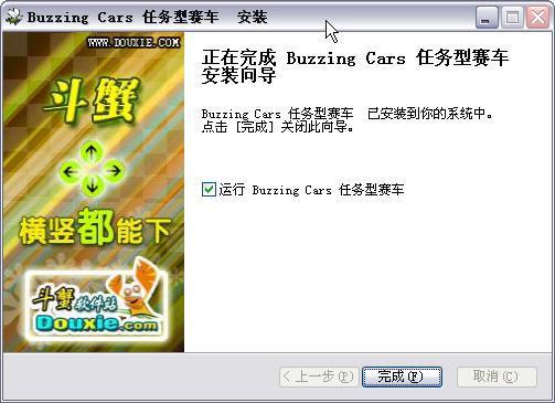 Buzzing Cars 任务型赛车游戏截图(2)