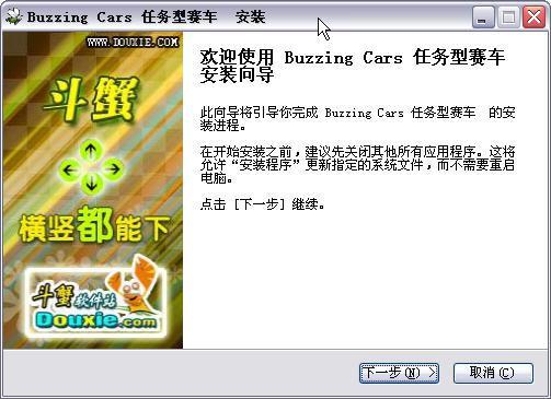 Buzzing Cars 任务型赛车游戏截图(4)