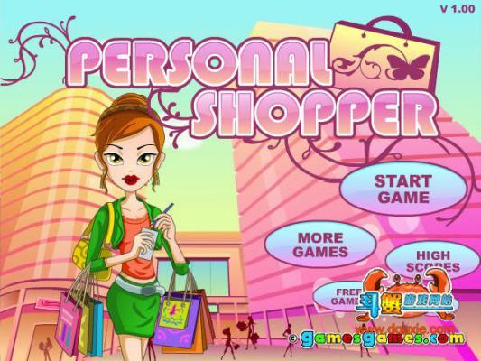 购物助理游戏截图(2)