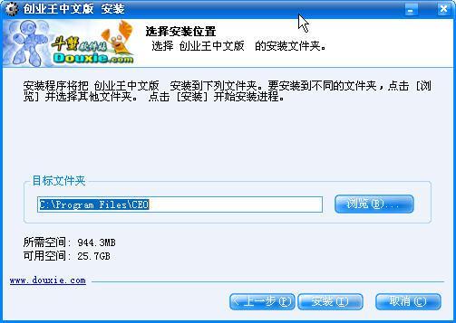 创业王中文版游戏截图(3)