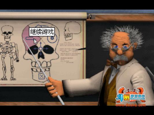 主题医院 完美中文游戏截图(1)