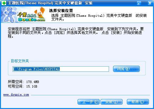 主题医院 完美中文游戏截图(3)