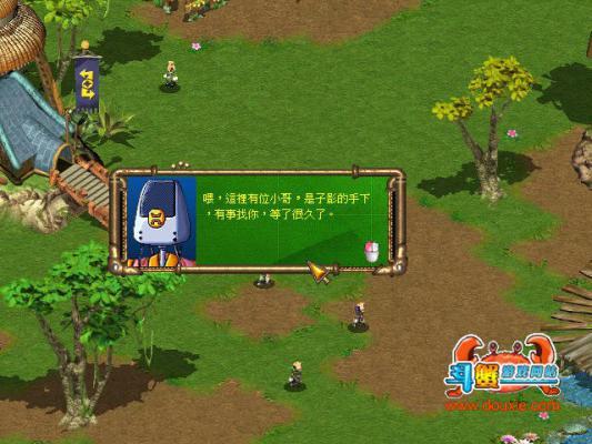 虚拟人生外传:修罗战记游戏截图(1)