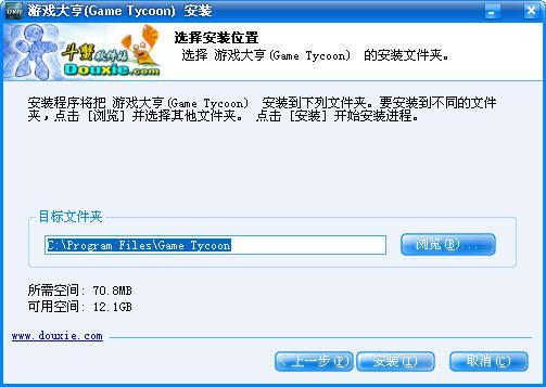 游戏大亨(Game Tycoon)游戏截图(2)