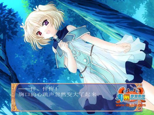 天使夜曲游戏截图(1)