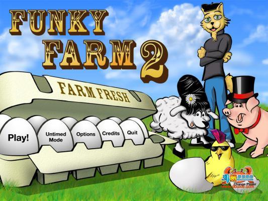 心跳农场2游戏截图(3)