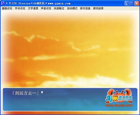 120日元系列全集游戏截图(3)