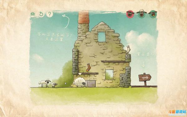 绵羊回家2中文版游戏截图(5)