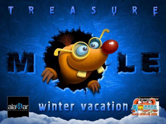 鼹鼠的宝藏冬季版游戏截图(3)