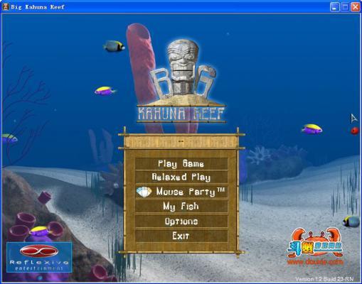 海底宝藏游戏截图(2)