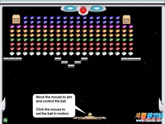银河砖块游戏截图(5)