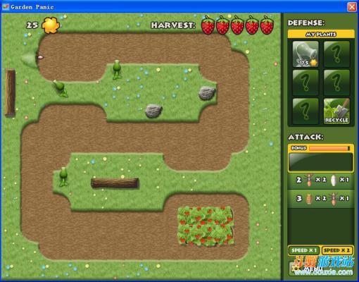 草莓园危机塔防游戏截图(2)