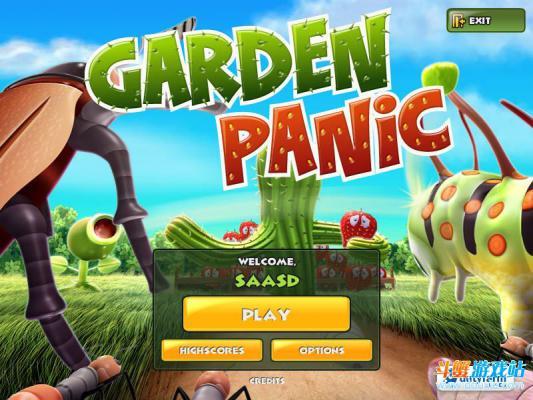 草莓园危机塔防游戏截图(4)