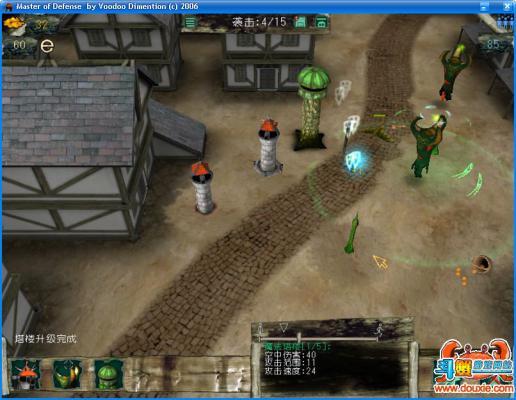恶魔保卫战中文版游戏截图(1)