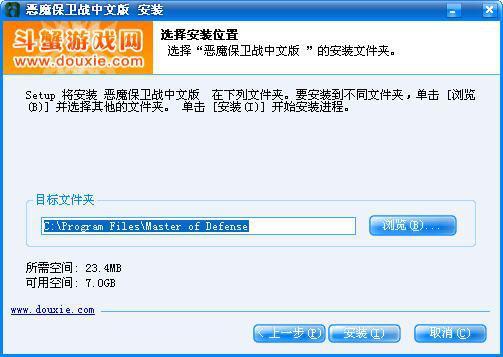 恶魔保卫战中文版游戏截图(3)