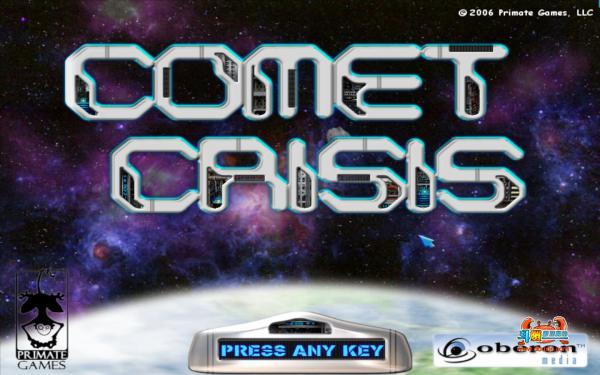 彗星危机游戏截图(3)