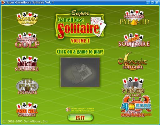 超级纸牌游戏截图(1)