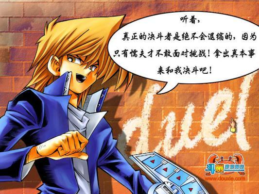 游戏王之混沌力量游戏截图(1)