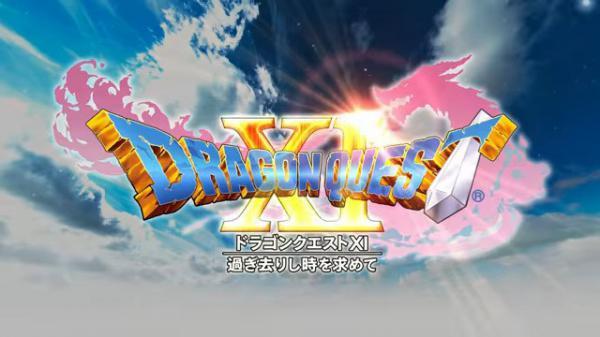 勇者斗恶龙11游戏截图(1)