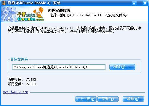 泡泡龙4游戏截图(2)