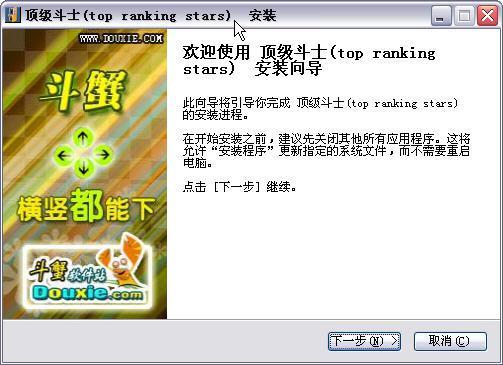 顶级斗士游戏截图(4)