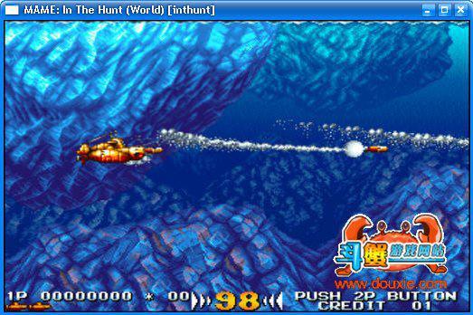 海底大战争游戏截图(1)