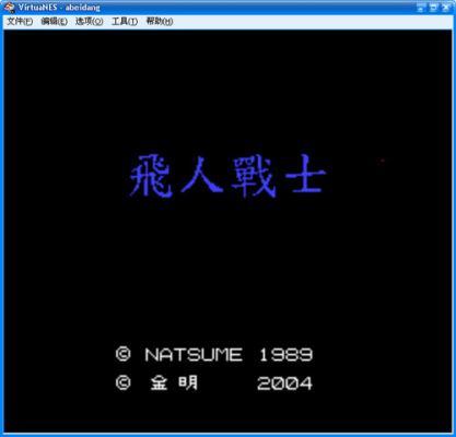 阿贝道X游戏截图(1)