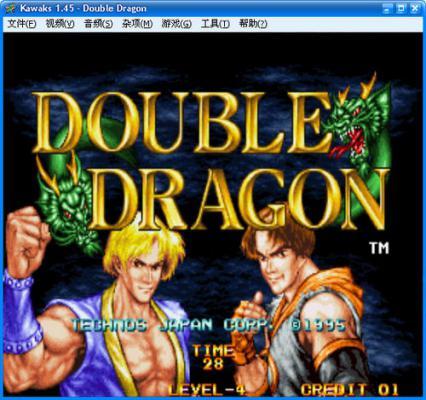 双截龙(Double Dragon)游戏截图(2)
