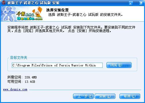 波斯王子武者之心游戏截图(2)