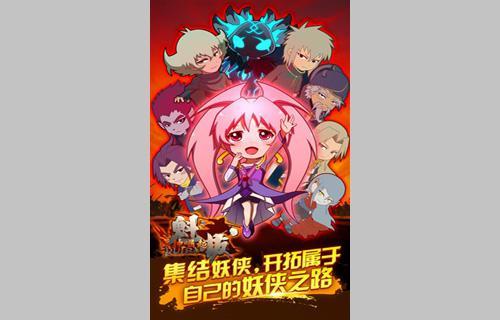 魁拔战神崛起游戏截图(5)