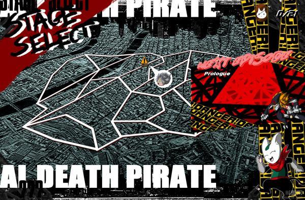 重金属死亡海盗游戏截图(3)