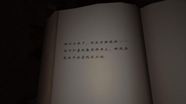 木柴荒岛第一章中文版游戏截图(5)