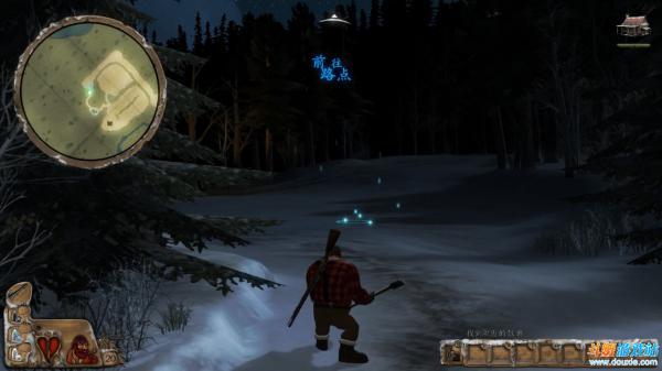 冷静狼人传说中文版游戏截图(1)