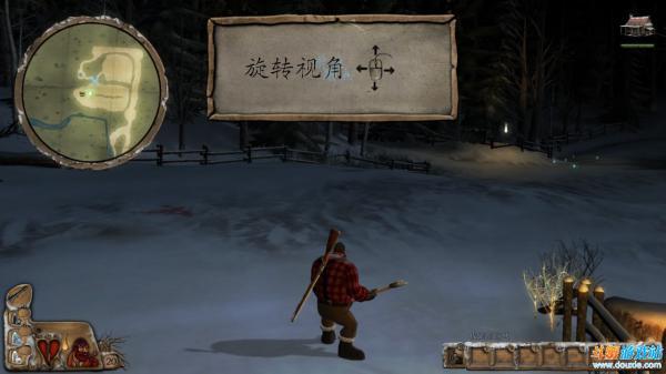 冷静狼人传说中文版游戏截图(3)