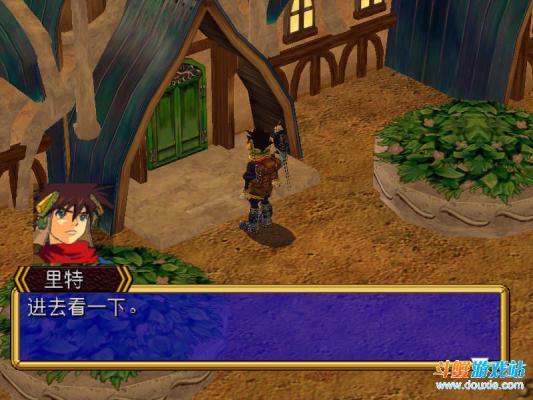 格兰蒂亚2中文版游戏截图(2)
