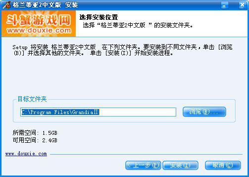 格兰蒂亚2中文版游戏截图(5)