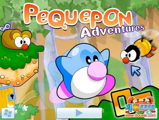 玩具岛大冒险游戏截图(2)