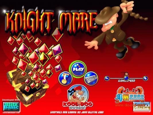 魔堡爵士游戏截图(2)