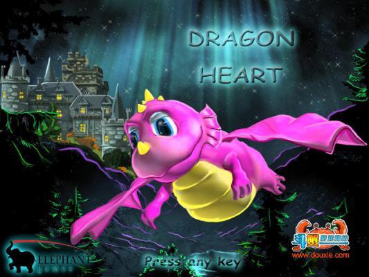 龙之心游戏截图(3)