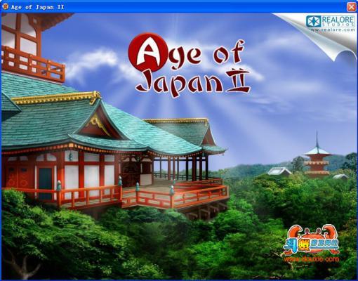 日本时代2游戏截图(3)
