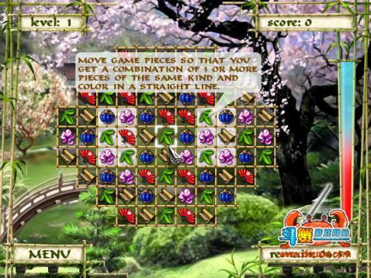 日本时代游戏截图(1)
