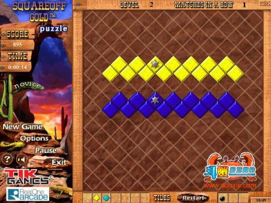 绚彩瓷块游戏截图(1)