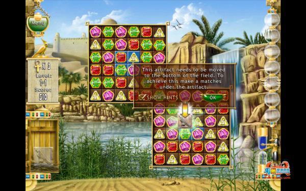埃及之心游戏截图(1)