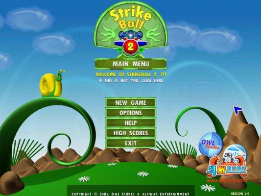 积木弹球2(Strike Ball 2)游戏截图(2)