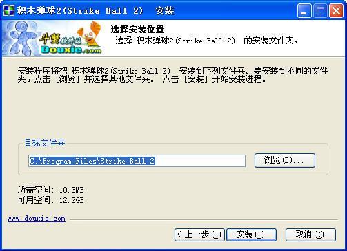 积木弹球2(Strike Ball 2)游戏截图(3)