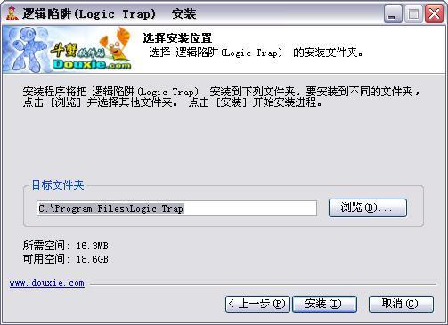 逻辑陷阱(Logic Trap)游戏截图(3)